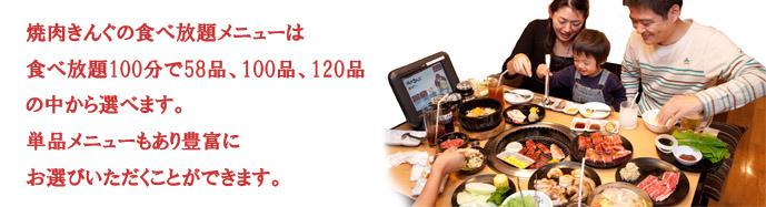 1309きんぐGM-58品(0927)